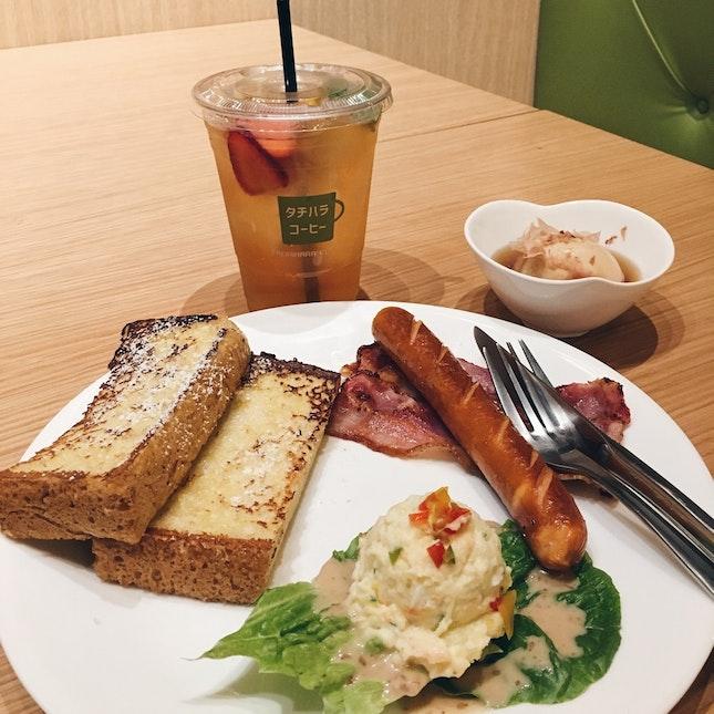 French toast set with Japanese soft boiled egg & Iced mix fruit tea