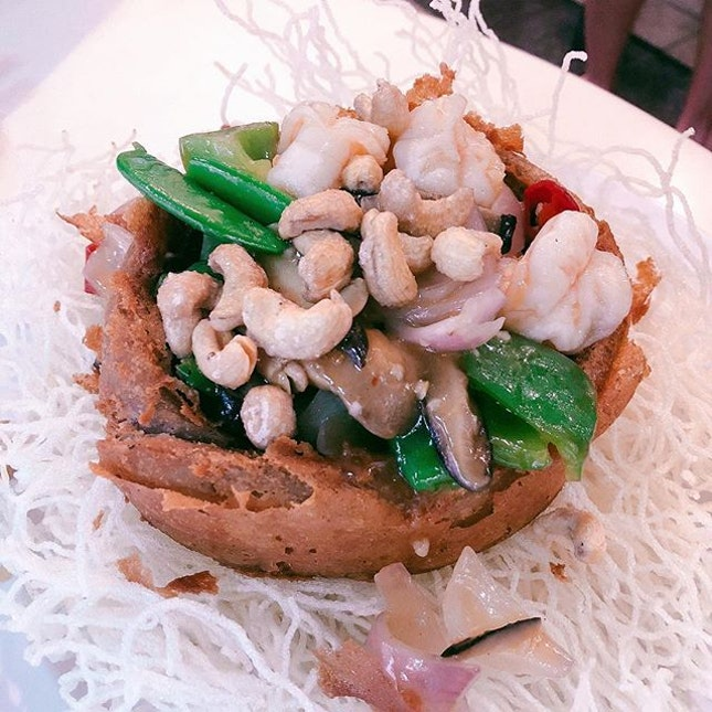 Yam Cake ($20) • First time having this dish.