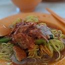 Wanton Noodles $5