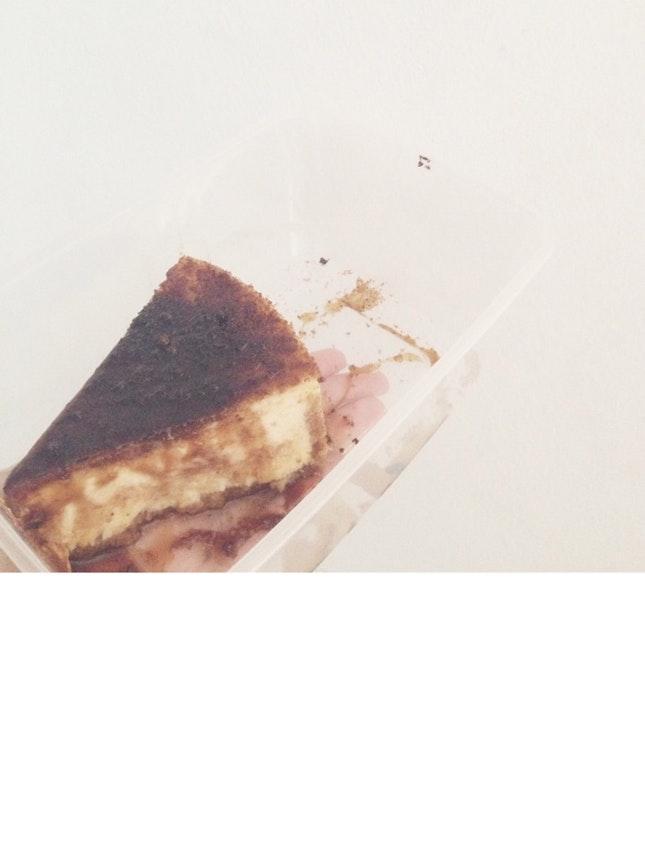 Gula Melaka Cheesecake ( $6.50 )