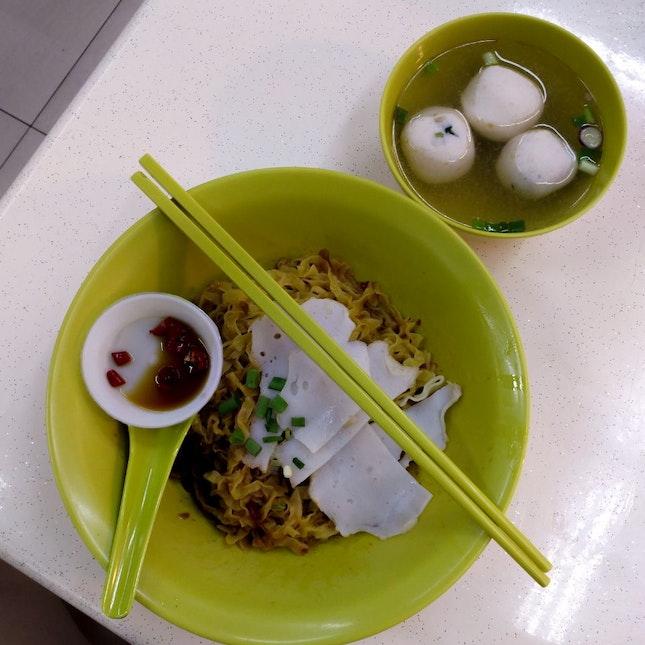 $2.50 Fishball Noodles