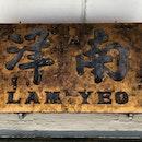 Lam Yeo Coffee Powder