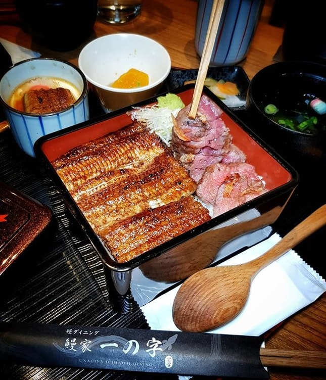 Unagi + Beef don?!