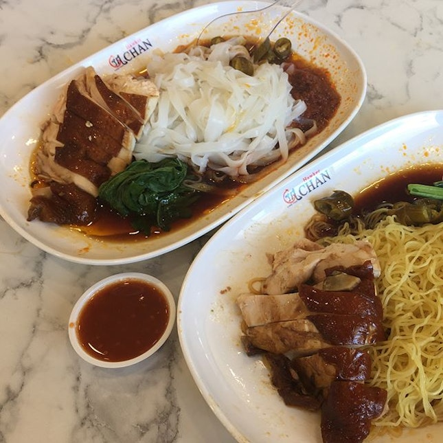 One Michelin Star Hawker, here I come 😀 Since Soy Sauce Chicken is the most popular item, we went for it!
