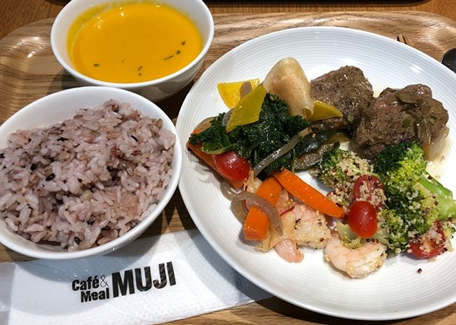 All GV members, enjoy $2 off from your 3 or 4 Deli Meal @ Muji Cafe!
