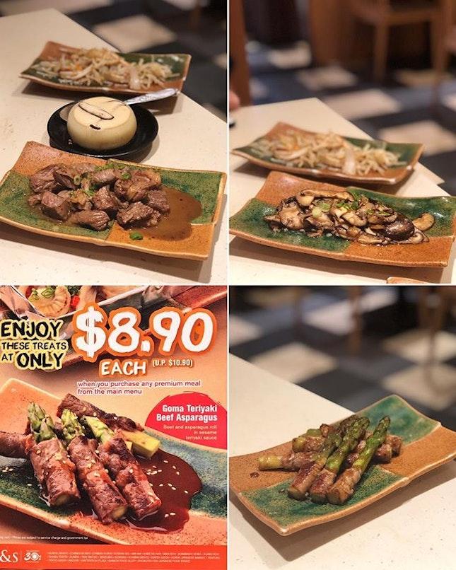 Goma Teriyaki Beef Asparagus ($10.90) - deceiving advertisement!