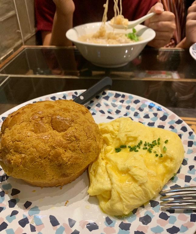 Scrambled Eggs + Bolo Bun