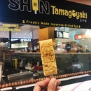 SHIN Tamagoyaki