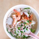 Mixed Seafood Soup ($5/$7/$10, $10 portion pictured, bak chor added at $0.50).