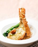 [CNY Menu] Lobster with egg noodles in XO chilli sauce, 龙虾XO酱捞面 (included in $268++/pax menu).