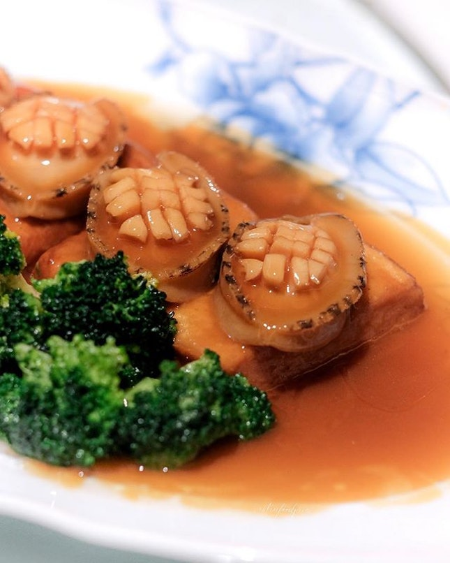 South African Abalone (part of 7 course CNY menu at $218++/pax).