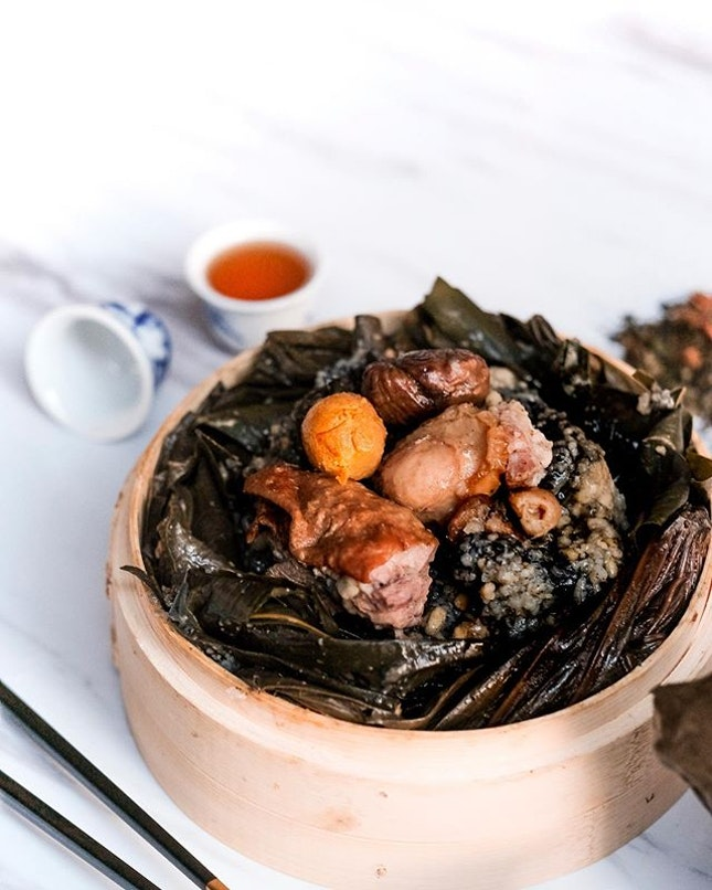 Whole Abalone Dumpling with Black Truffle Paste (黑松露 原只鲍鱼裹蒸粽, $29.80, 700g).
