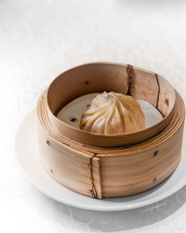Steamed Hairy Crab and Pork Dumpling ($12).