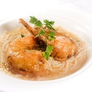 Braised King Prawn Cheese Vermicelli (included in $188++/pax CNY menu).