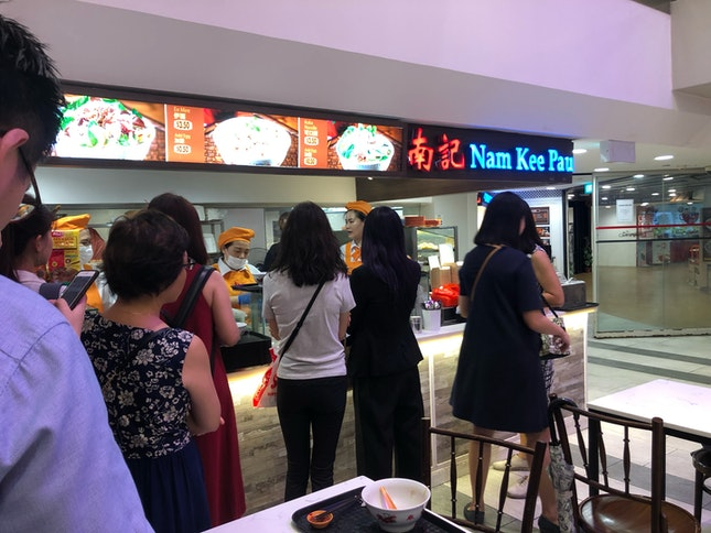 Queuing For Lamian