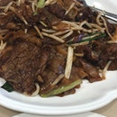 Beef Ho Fun Is Good But Where's The Beef? ($17.80++)