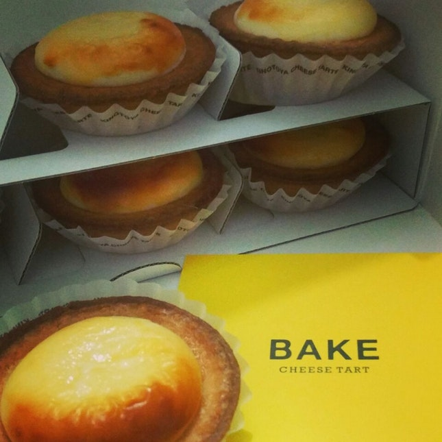 Nice Melty Cheese Tart