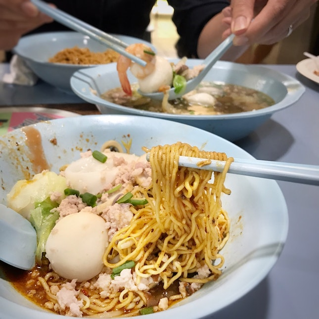 Fishball Minced Meat Noodles