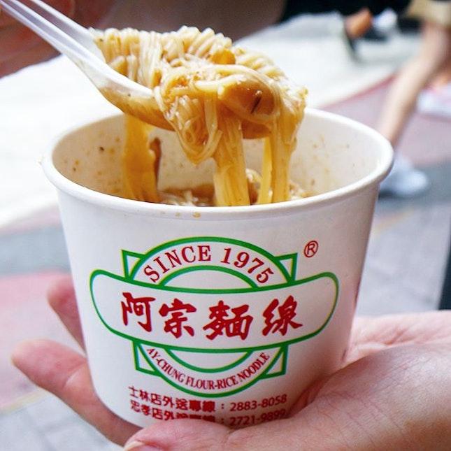 [Taiwan, Taipei🇹🇼] Ximending must try - 1.