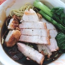 Hong kong Style Roasted Pork Noodle