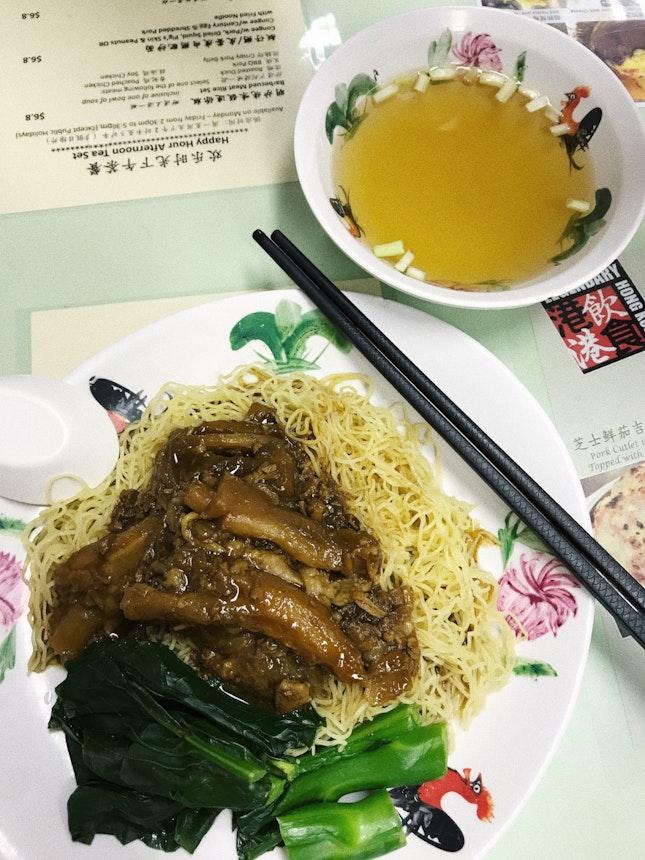 Tossed Beef Tendon Noodles ($9.30)