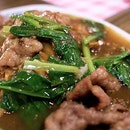 Tender beef slices and that wok hei from this signature beef Hor fun is a hearty mid week treat for the soul.