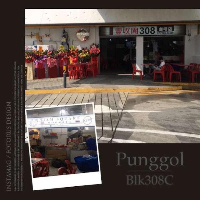 Siam Square Mookata @ Punggol