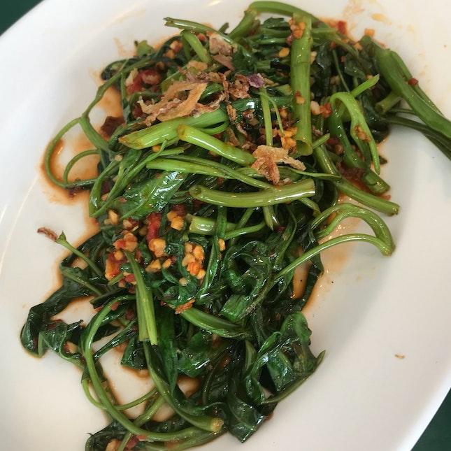 Sambal Kang kong ($5.50)