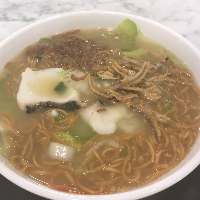 Yi Mian With Fish Slice Soup