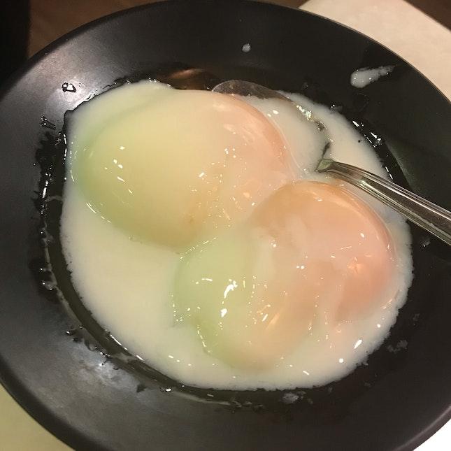 Half Boiled Eggs ($1.80)