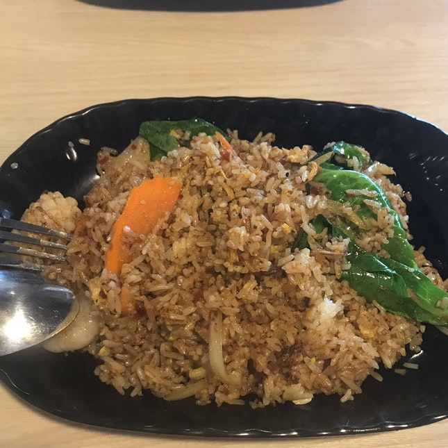 Tom Yam Fried Rice ($6.90)