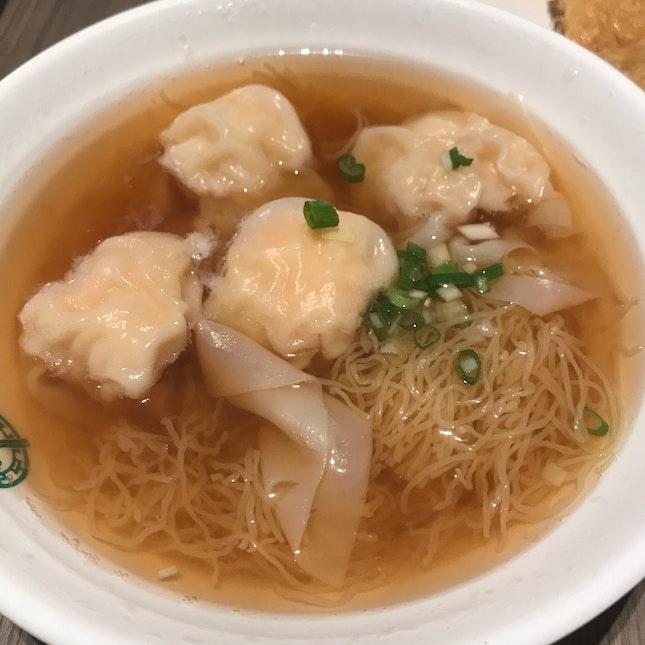 Wonton Noodle Soup ($7.50)