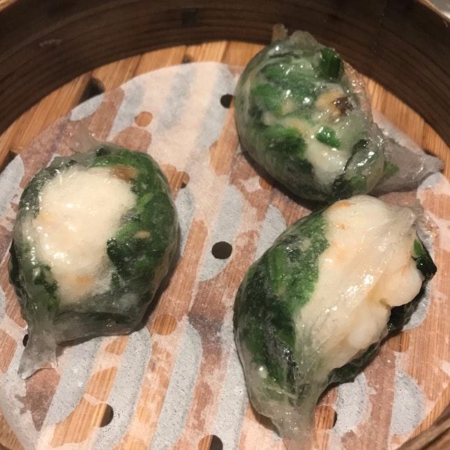 Spinach Shrimp Dumpling ($5)