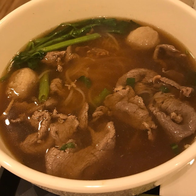 Signature Beef Boat Noodles ($7.50)