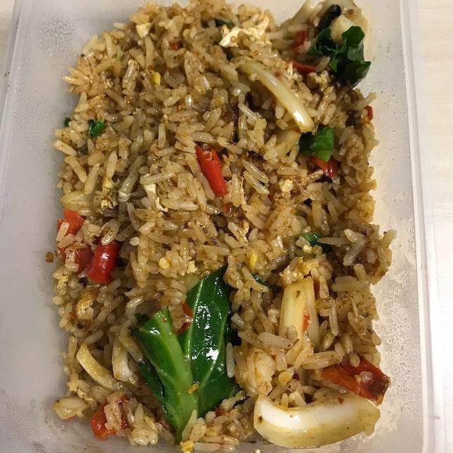 Tom Yum Fried Rice ($7.50)