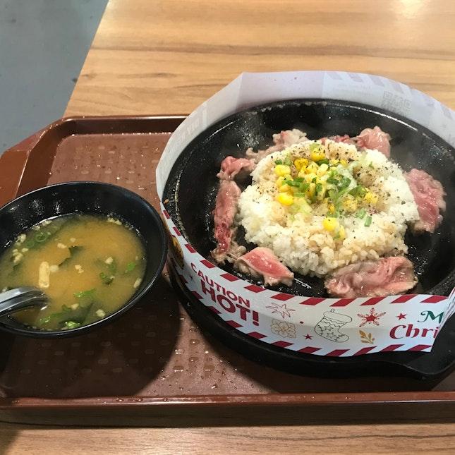 Beef Pepper Rice ($7.20)