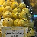 Green Bean Pastry ($0.60)