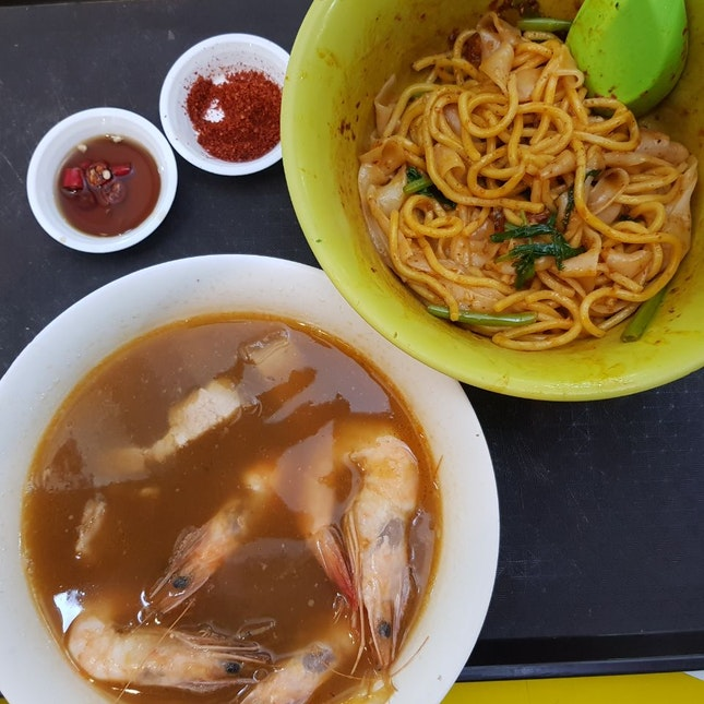 Prawn Mee For Supper