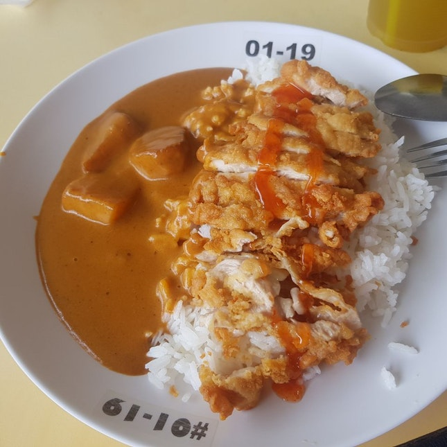 #01-19 $3.50 Special Chicken Cutlet Rice