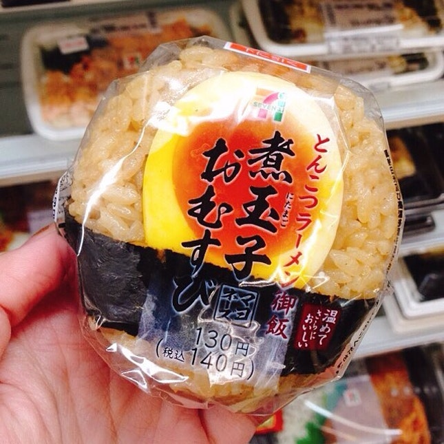 Go-to snack in Japan.