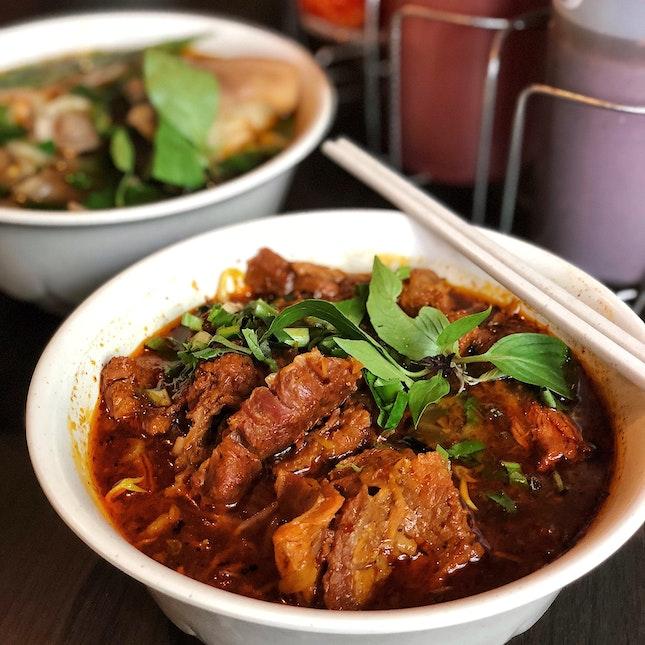 Hu Tieu Bo Kho ($7)