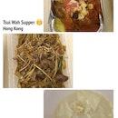 HK Supper