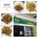 Thai lunch