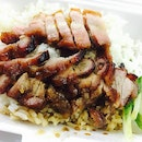 Roasted Meat With Rice