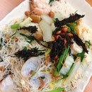 Pu Tien Fried Mee Hoon
