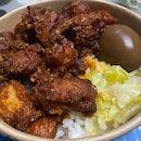 Mala Chicken Rice- $6.90