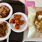 Tiong Bahru Hainanese Curry Rice (Tiong Bahru Market)