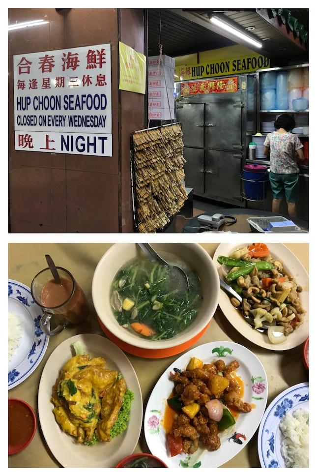 Affordable Neighborhood Tze Char