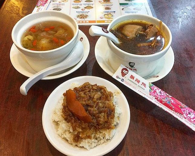 #foodporn #foodhunter #foodlover #foodpic #food #foodie #burpple #delicious #foodgasm #foodhunt #foodstagram #foodpics #foodphotography #instafood #foodspotting #foodisfuel #foodshare #foodstyling #taiwan #taipei #vacation #taiwanfood #holiday #fun #sdeesfoodies #chicken #rice #soup #dessert #chinesefood