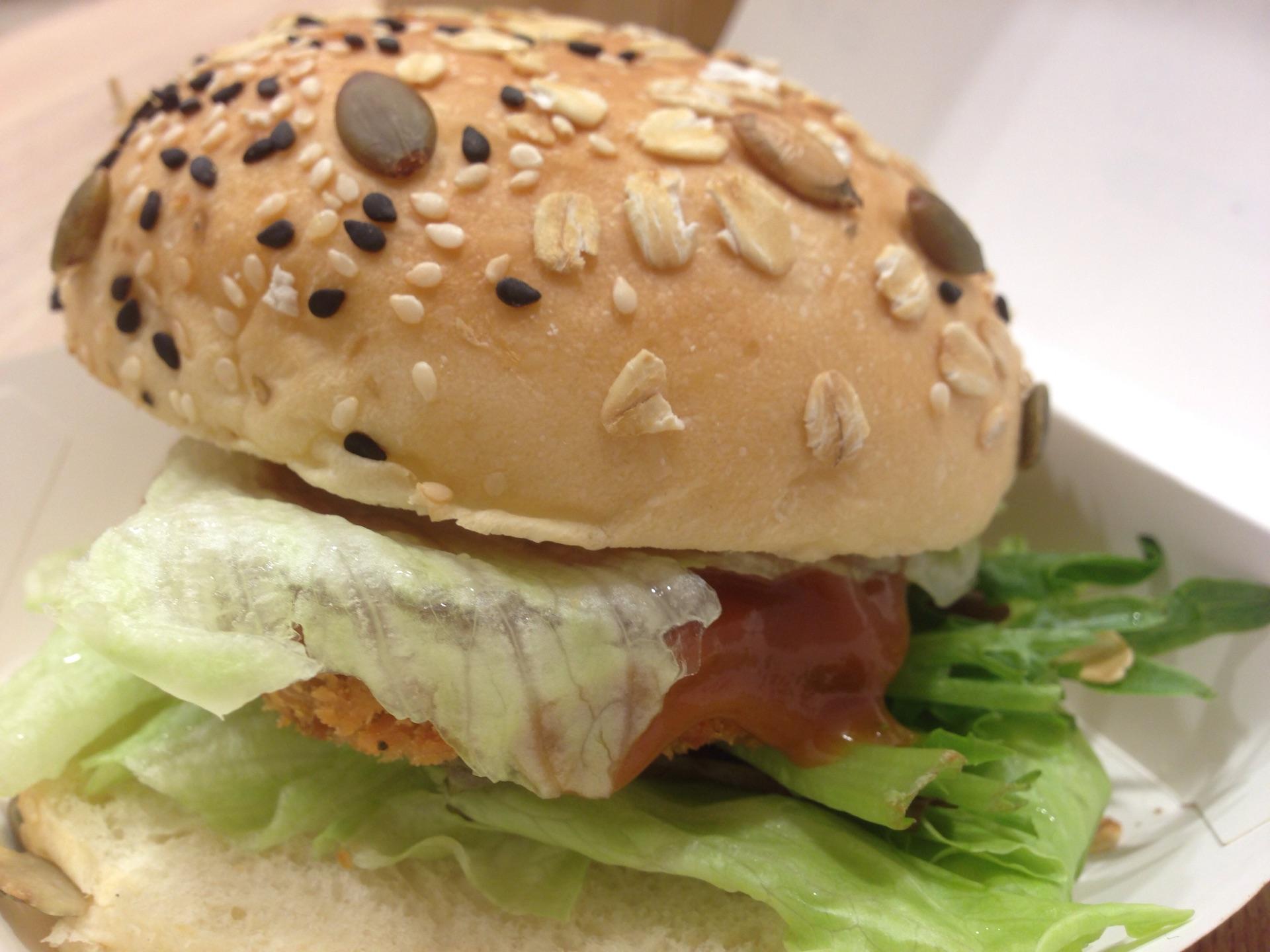 Signature Smoky Burger